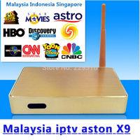 astro malaysia iptv Aston X9,free watch 176 malaysia tv,astro tv and malaysia hd live,BPL, Upgrade aston  x8