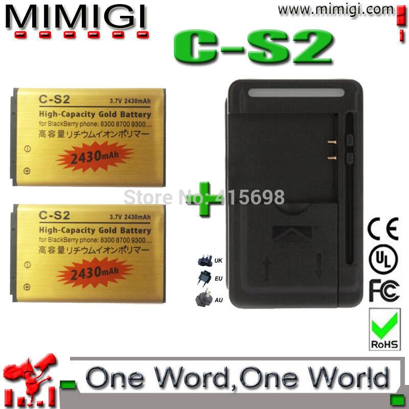 1Lot=2PCS C-S2 Battery +1PC Charger For Blackberry CS2 Curve 7100 8520 8300 8310 8320 8330 8530 8700 9300 Accumulator AKKU PIL(China (Mainland))
