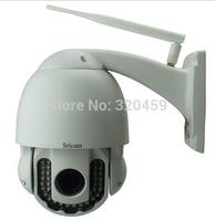 Sricam AP005 720P HD P2P Waterproof  Outdoor  Wireless IP Camera with Night Vision IR-CUT