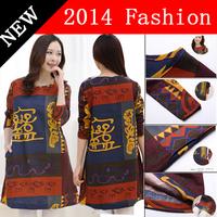 2014 winter plus size women clothing cotton long sleeve loose casual vintage print dresses fashion geometry dress vestidos 1112H