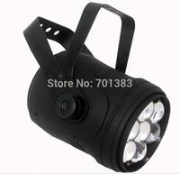 BY-P23B: LED 7*4in1  Beam Zoom Par Light