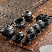 Yixing kung fu tea set purple lotus 19 gift box set