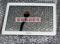 Original new external screen touch screen for Samsung P5110 free shipping + Tools    pantalla tactil
