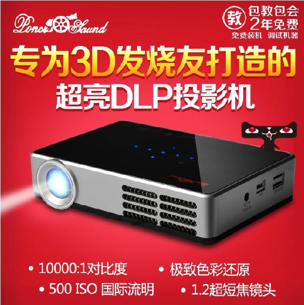 Проектор 3D HD 1080P DLP /, DLP 3D, 2D 3D русский dlp 3d принтер