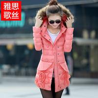 2014  outerwear medium-long slim wadded jacket female casual down cotton-padded jacket lady parkas jacket