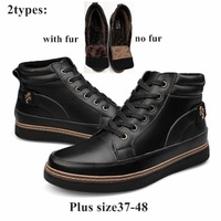 Free shipping size37-48 Brown+Black winter warm shoes men winter boots men fashion leather boots