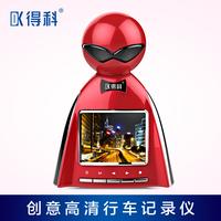 New arrival driving recorder hd wide-angle 1080p driving recorder dk-683a car dvr dvr camera