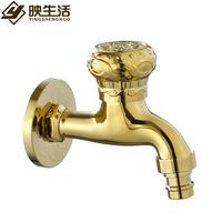 Fashion washing machine gold plated washing machine taps copper single cold wall