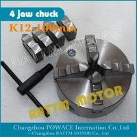 Manual chuck Four 4 jaw self-centering chuck K12-100mm 4 jaw chuck  Machine tool Lathe chuck