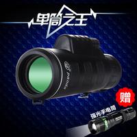 Hd monocular telescope night vision infrared 1000 glasses 2014