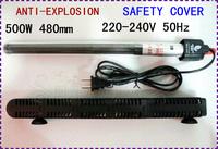 ALEAS Brand  Heeater SH-135 500W ANTI EXPLOSION Glass Aquarium Heater 480mm