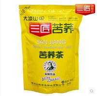 500g Buckwheat tea,Super Organic Dried Buckwheat Tea ,Health tea,herbal tea