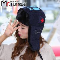 DG1548 Guo winter hats wholesale cartoon big eyes thick warm cap outdoor with velvet cap Lei Feng