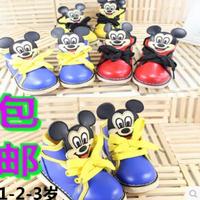 Retail 1pcs Children cartoon brand sports shoes, children shoes Bang, unisex sizes 21-25
