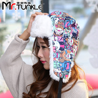 DG1532 Dong Guo mall Korean outdoor Ms. male thickened earmuffs snow warm hat Lei Feng cap wholesale
