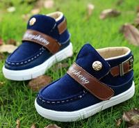 Retail 1pair Children cartoon brand sports shoes Rivet kids' shoes children shoes 26 27 28 29 30