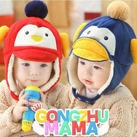 2014 New Baby Winter Hats Kids Helmet Hat Child Skullies Beanies Earflap Boy Girl Ear Protector Knitted Hats For baby 1-4 years