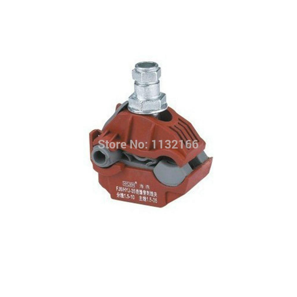 Разъем MRO 1 1 16 95 2 27 * 41 * 62 75A 1KV 16~95 mm2