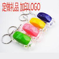 Car led lights keychain yiwu commodity gift customize logo gift