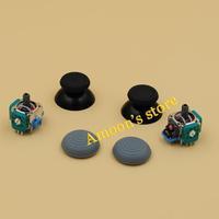 2 Set 3D Rocker Joystick Cap Shell / Thumb Stick Grips for Playstation 4 PS4 Controller