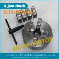 Manual chuck Four 4 jaw self-centering chuck K12-125mm 4 jaw chuck  Machine tool Lathe chuck