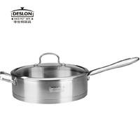 Deslon high quality stainless steel coating GERMAN TECHNIC  smokeless non-stick frying pan wok flat bottom pot thickening