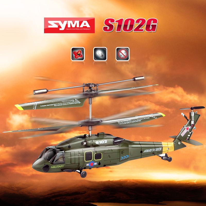 2015 Newest RC Helicopter SYMA S102G Black Hawk Radio Control Drone 3-Channel Flashing Military Aeromodelo Gyro Free Shipping(China (Mainland))