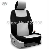 Free shipping car seat cover universal  Vios  Corolla  Reiz  Prado  Carola  RAV4 Dedicated Thicken car sticker  capa banco carro