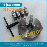Manual chuck Four 4 jaw self-centering chuck K12-80mm 4 jaw chuck  Machine tool Lathe chuck