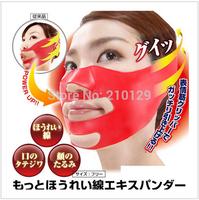 3D Face Slimming Shaping Cheek Lift Up Sleeping Belt Strap Band /Cheek Scalp Face Shaper Belt Anti Wrinkle Sagging Free Shipping