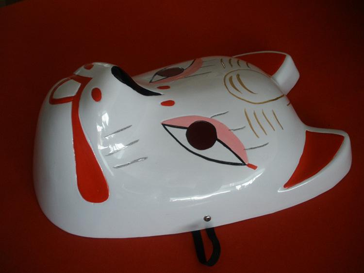 Kakashi Mask Pattern Pattern Kakashi Full Face