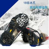 Supply of outdoor gear skid 18 portable lightweight crampon snow essential crampones anti slip shoes