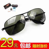 Polarized sunglasses sunglasses male large sunglasses star style