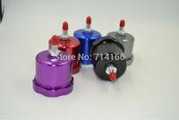 Free shipping Red Blue SilverBlack Gold  Brake system hydraulic handbrake tank/ fluid reservoir Hot selling