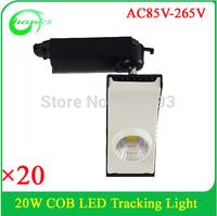360 degree adjusted beam angle 20W super thin tracking light COB tracking lamp