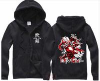 Sweatshirt Men Cos Winter Cardigan Sport Sweater Tokyo Ghoul Hoodies DM-1