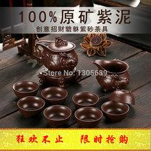 Chinese boutique tea set yixing zisha original purple clay tea set handmade craft tea pot cup pitcher pot holder base on sales