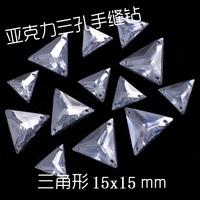 Fashion 100pcs/lot 15mm  triangle High Quality Crystal Rhinestones Sewing Wedding dress, Clothing Accessories DIY Free Shipping