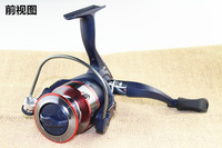 Free Shipping 1pcs 5.2:1 9BB Cheap Spinning Fishing Reel Fish Reel wholesale high quality