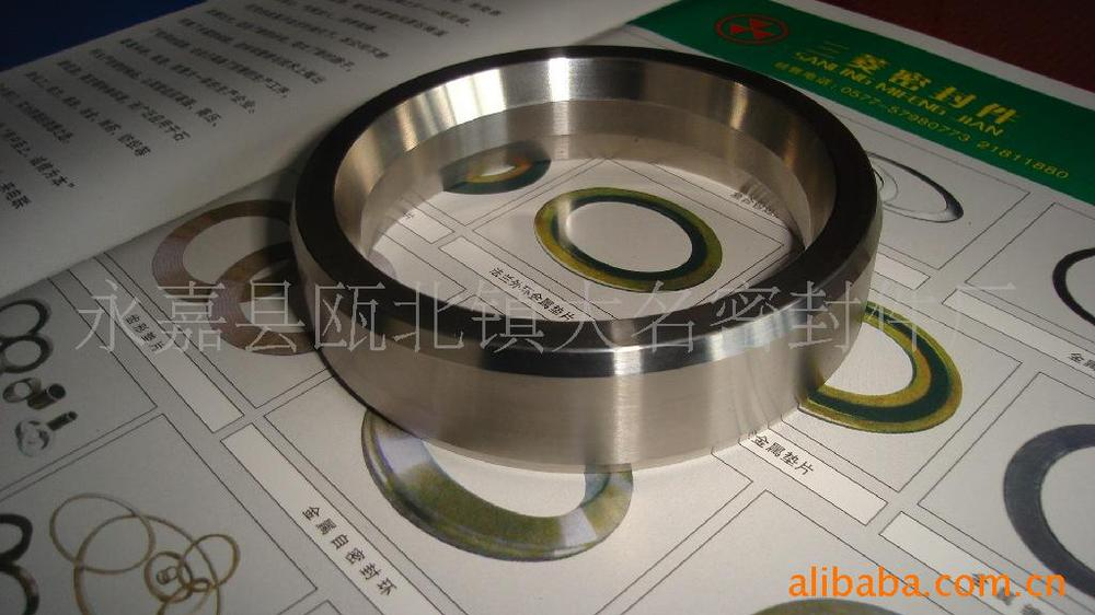 RING JOINT TYPE BX 150(China (Mainland))