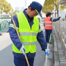 Free shipping! sanitation workers construction safety clothing reflective vest(China (Mainland))