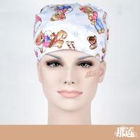 surgical  scrub caps