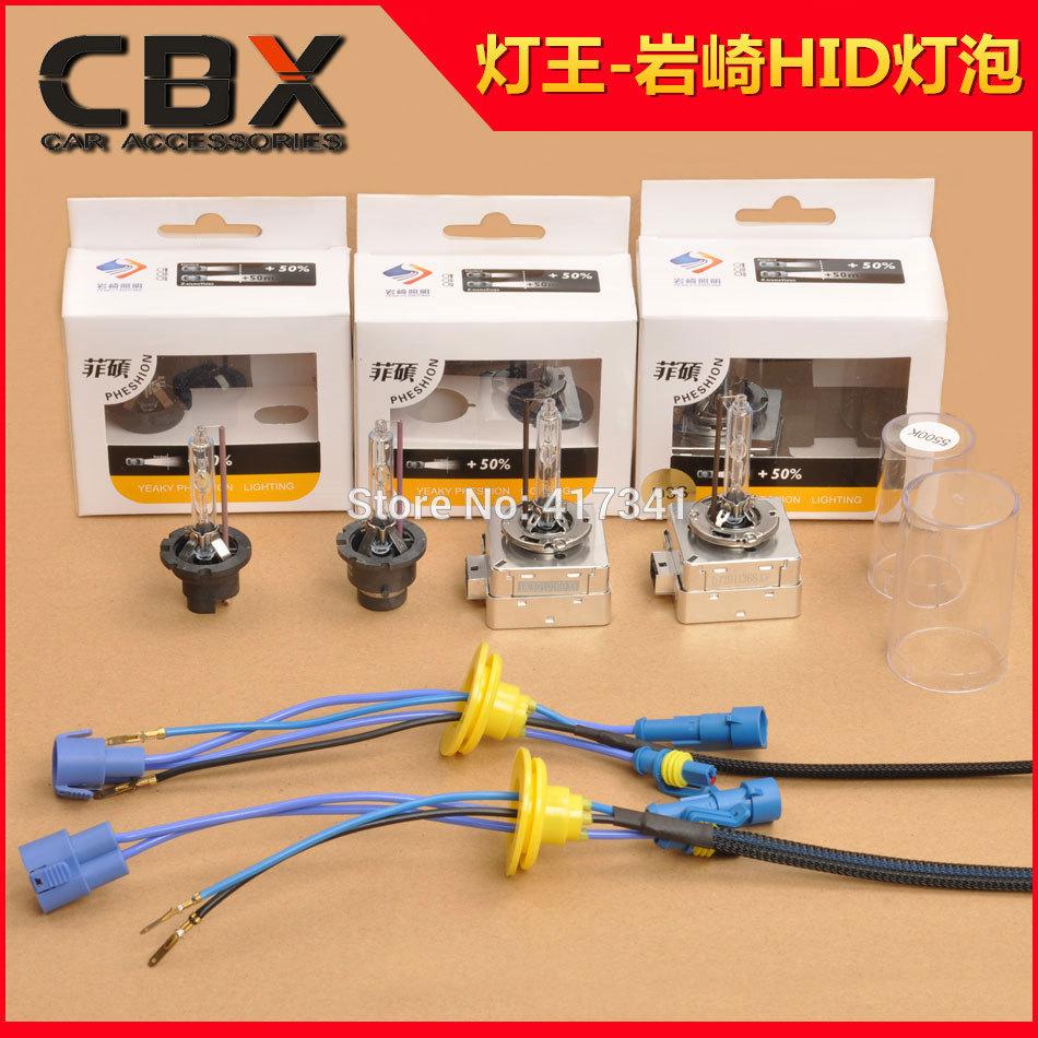 35W 12V Super Brightness HID Xenon Bulb D1S D2S D2H D3S D4S High Precision HID Lamp