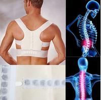 New 1Pcs Elastic Adjustable Unisex Magnetic Posture Back Shoulder Corrector Support Brace Belt Hot Sale 871349