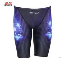 Free shipping And Hot sale sharkskin,water repellent,men's long racing swimming swim trunks Sport shorts classic men swimwear