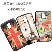 For  galaxy  for SAMSUNG   s5 i9600 phone case mobile phone case 5 s5 protective case cartoon soft shell