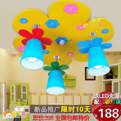 Free shippingFree shipping LED flower nursery children's room lighting lamps bedroom modern cartoon girl den Ceiling(China (Mainland))