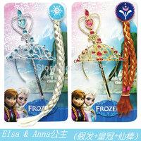 3PCS/Set Frozen Crown Princess Elsa & Anna Frozen Crown girl Hair Accessories Brand Tiara Cosplay Crown + Wig +Magic Wand