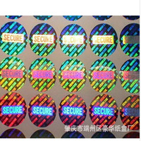 Customized Hologram in silver and golden Global design Dia. 15mm  Free shipping