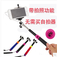 Bluetooth self timer pole Convenient No Charging With Line Monopod Selfie Rotary Handheld Monopod Tripod